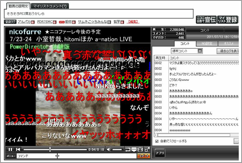 動画コメントTalk(Windowsアプリ)の画面に動画の情報が表示され、棒読みちゃんがコメントを読み上げます。